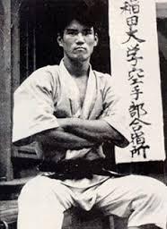OHSHIMA TSUTOMU
