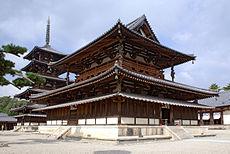 templo Horyu-ji